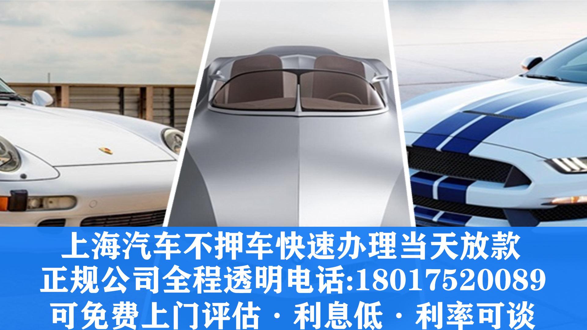 上海找贷款网
